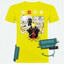 Camiseta de Koro (Assassination Classroom) Modelo 02