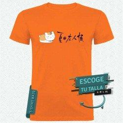 Camiseta de Natsume Yuujin Chou