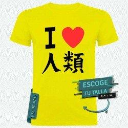 Camiseta de I love Humanidad (No game no life)