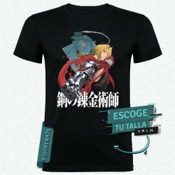 Camiseta de Hermanos Elric (Full Metal Alchemist)